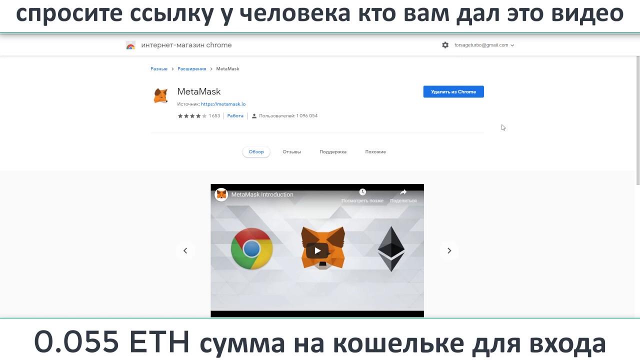 Активация и регистрация кабинета CryptoHands через MetaMask.