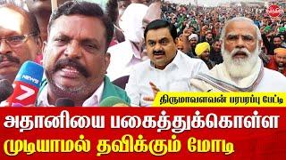 Thirumavalavan Press Meet Today – பாமக பாஜகவுடன் ஒருபோதும் விசிக கூட்டணி வைக்காதது