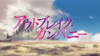 Outbreak Company Opening HD
