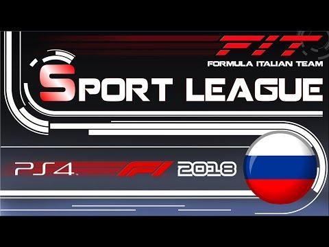 Sport League F1 2018 #16 Gran Premio di Russia 04.03.19 - Live Streaming HD
