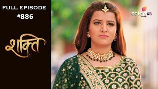 Shakti - 16th October 2019 - शक्ति - Full Episode