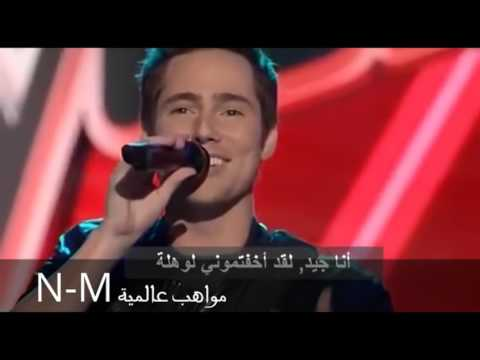 Shakira fell in love with this guy in THE VOICE 2016
