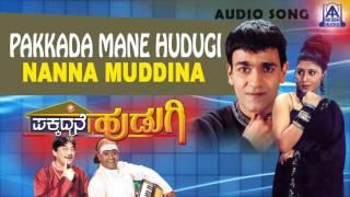Download Hindi Video Songs - Pakkada Mane Hudugi -