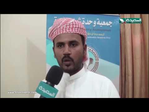 تقرير : المهرة تشهد فعاليات مهرجان ثقافي وتراثي (14-9-2018)
