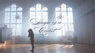 Karin Park - Shape Of Child (Official music video)