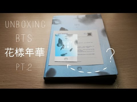 Unboxing Bts The Most Beautiful Moment In Life Pt 2 Blue Version Indonesia Youtube