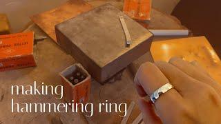 홍대 이색 데이트. 해머링 반지 만들기. 커플링 만들기…