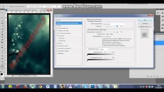 Видео-Урок по пользованию Adobe Photoshop cs5,6
