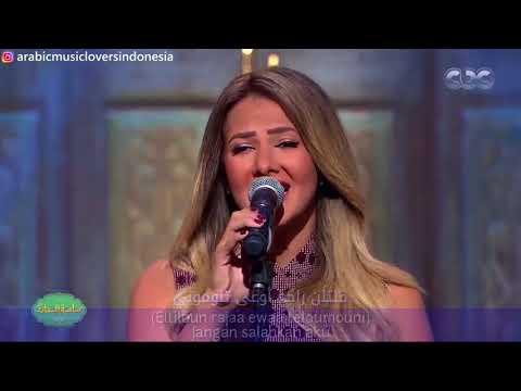 Saalouni El Nas - Donia Samir Ghanem [Indonesian Translation] سألوني الناس - دنيا سمير غانم