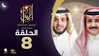 الإعلامي سبأ باهبري ضيف برنامج الليوان مع عبدالله المديفر (حكاية التلفزيون السعودي)