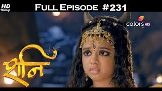 Shani - 25th September 2017 - शनि - Full Episode