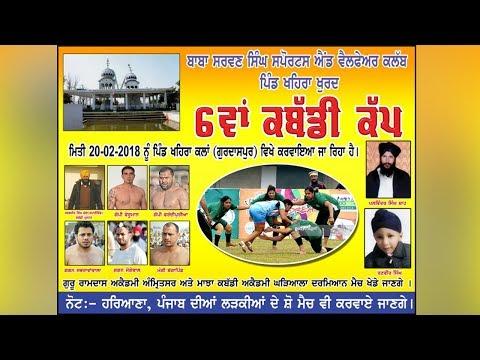 KHAIRA KALAN (Gurdaspur) 6th KABADDI CUP - 2018    LIVE STREAMED VIDEO   