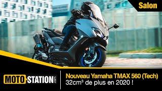 Nouveau Yamaha TMAX 560 (Tech) : 32 cm3 de plus en 2020 !
