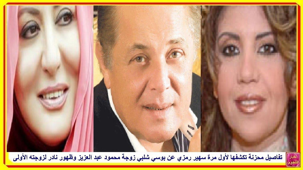 بوسي شلبي تنفي خبر طلاقها