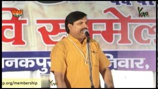 Kavi Sammelan :: Shri Gajender Solanki on the occasion of Baisakhi festival: 13.04.2013