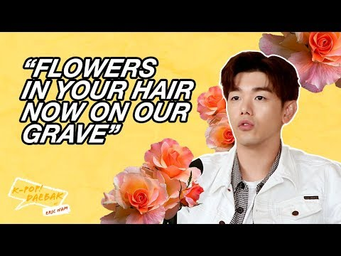 Eric Nam Talks Love Die Young | KPDB Ep. #29 Highlight