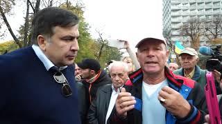 Протестующие под Радой о ситуации в стране