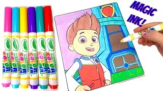 Paw Patrol Ryder Lookout Tower Crayola Magic Ink Marker Coloring Book Surprise | Fizzy Toy Show