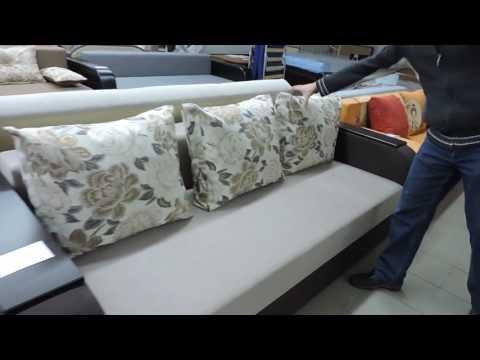 Диван Чикаго (фабрика АлАн) Интернет-магазин Мебель Запорожья