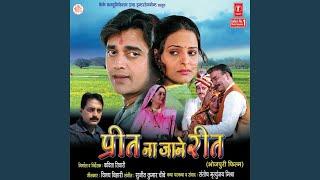 Video Jekar Saanwar - Saanwar Mukhda download MP3, 3GP, MP4, WEBM, AVI, FLV Agustus 2018