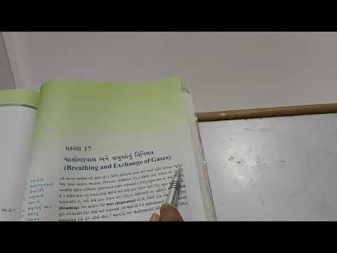 Ch# 17 Breathing And Exchange Of Gases11 Sciencegujarati Lecture 1