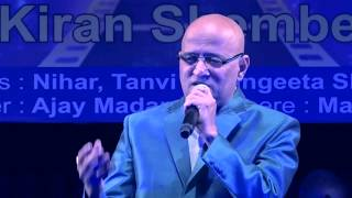 chanda o chanda kisine /kiran shembekar / lakhon mein ek /kishorekumar /mehmood /magic of kk 2017 /