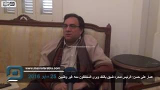 مصر العربية | عمار علي حسن: الرئيس صدره ضيق بالنقد ويرى المختلفون معه غير وطنيين