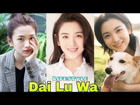 Download Dai Lu Wa Lifestyle (Please Classmate) Biography, Net Worth, Age, Boyfriend, Height, Weight, Facts