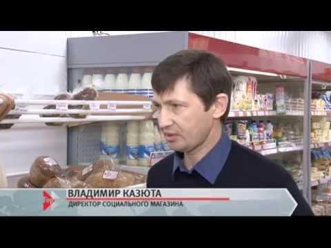 Сюжет «Социальные магазины» 18.02.15 (16+)