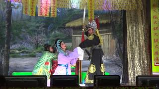 赛荣丰 - 韩琦杀庙 ไซ้ย่งฮง - หั่งคี้ซั่วเบี่ย