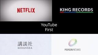 Netflix/King Records/Kodansha/Polygon Pictures (2017)