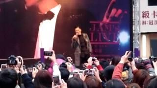 20120219蕭敬騰同名世界巡迴演唱會 香港紅磡站LIVE簽唱會 - 白蛇傳