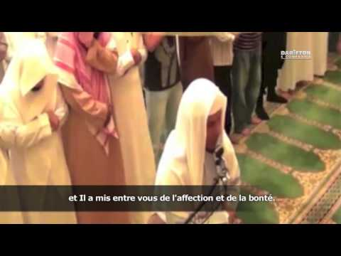 Sourate Ar-Rum (17-26) - Achraf Al-Qushash