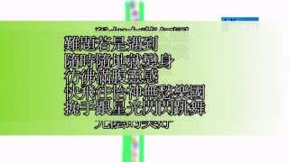 夢 - 廖碧兒 ( 多啦A夢新主題曲 )