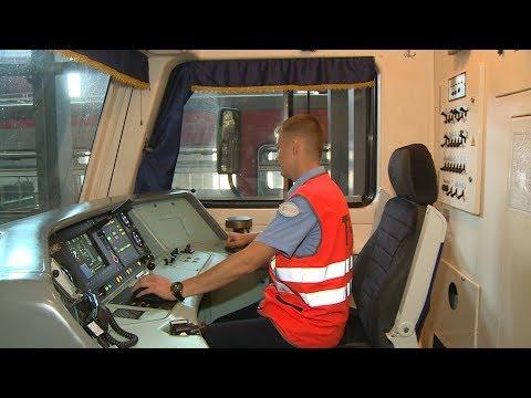 Волгоградские железнодорожники отмечают профессиональный праздник