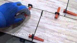 видео СВП система выравнивания плитки