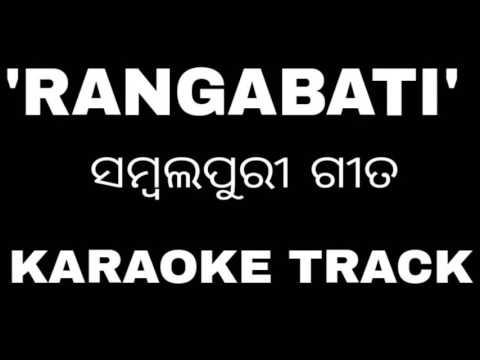 Rangabati | Odia Sambalpuri Song | Karaoke Track | High Quality | Sample
