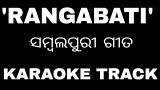Rangabati | Odia Sambalpuri Song | Karaoke Track | High Quality | Sample