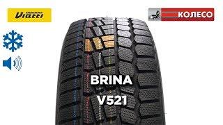Viatti Brina V521: обзор зимних шин | КОЛЕСО.ру