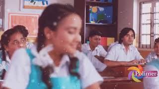 Ninaithale inikkum cute status tamil