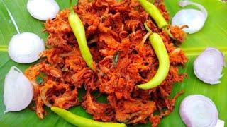 Onion Pakoda Recipe Village Cooking / Recipe By Naveena Pujari