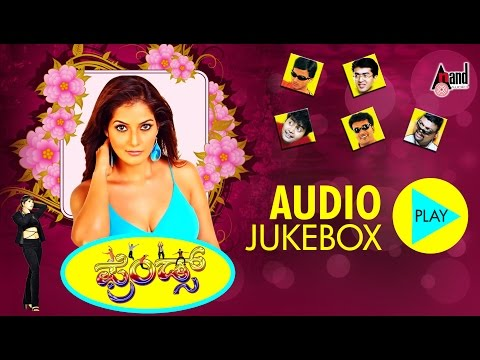 Friends | Kannada Audio Jukebox | Vasu,Sharan,Master Anand,Shyam | Ruthika| G.Krishna