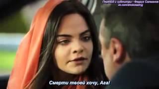 Karagül (Черная роза) - анонс 42-й серии с русскими субтитрами