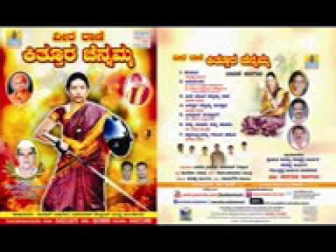 Veera Raani Kittur Chennamma Lavani 1 of  5.3gp