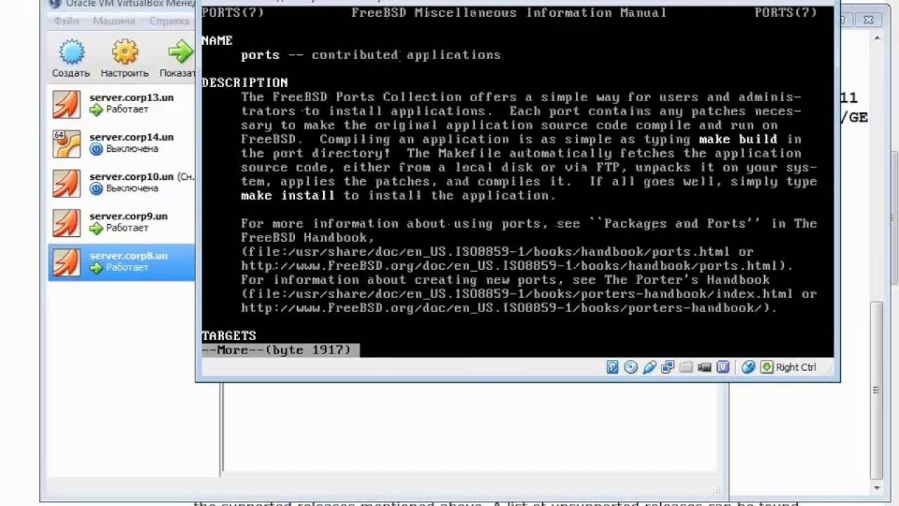 photo How to Update FreeBSD Ports