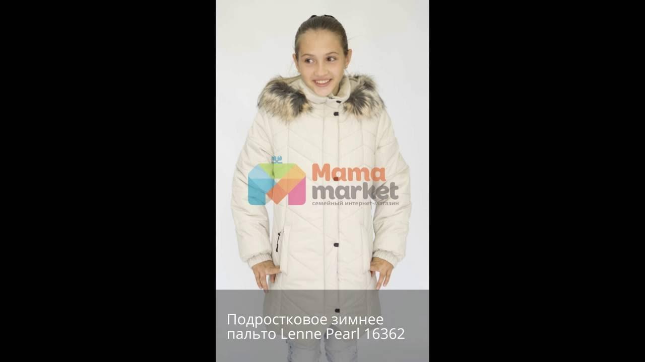 Пальто Satu для девочки Reima - YouTube
