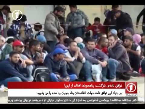 Afghanistan Dari News - 6.10.2016 خبرهای افغانستان