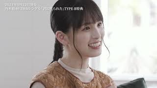 『Documentary of Momoko Ozono』予告編