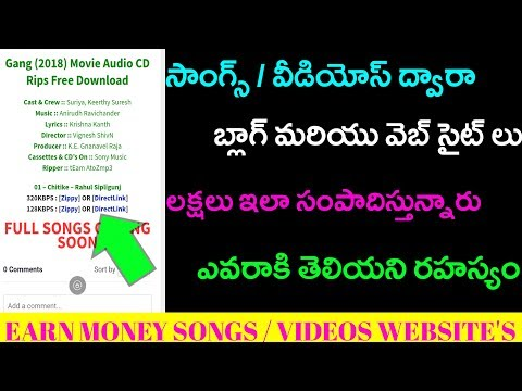 HOW TO MAKE MONEY YOUR SONGS DOWNLOAD? PER SONG DOWNLOADING PER UNLIMITED IN TELUGU