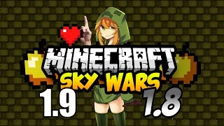 5 SERVERS DE SKYWARS 1.7/1.8/1.9 FUNCIONANDO 2017 SEM LEG PIRATA #1